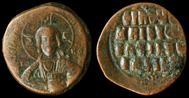 Ancient Resource Byzantine Empire Coins And Artifacts For