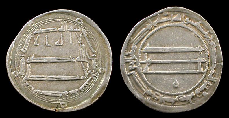 Ancient Resource Ancient Islamic Arabic Umayyad And