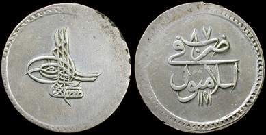 Ancient Resource Ancient Islamic Coins And Artifacts For Sale